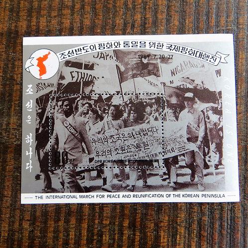Minisheet Reunification 1989