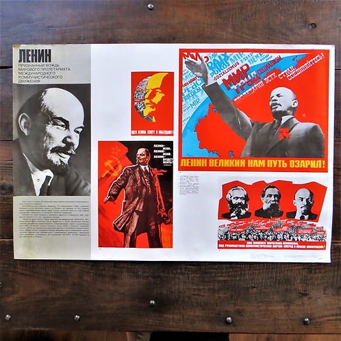 Poster Soviet Russia Original Lenin Collage 1980