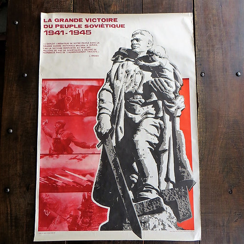 Poster France Original The Great Victory Of The Soviet People 1975