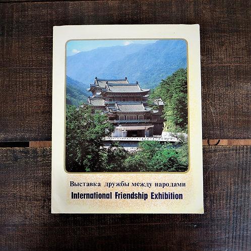 Book North Korea International Friendship Exhibition 1982