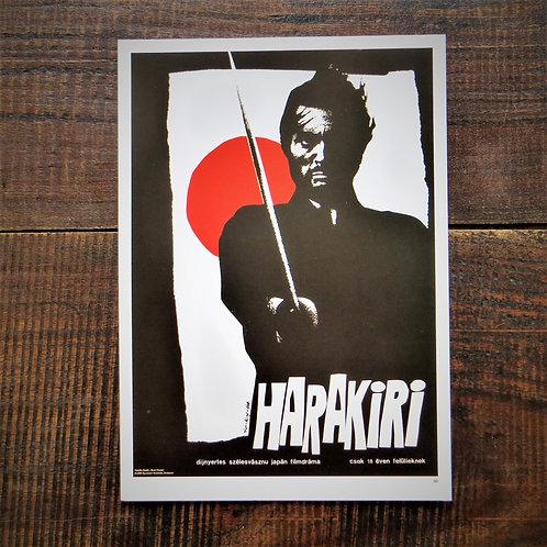 Poster Hungary Reproduction Movie Poster Harakiri