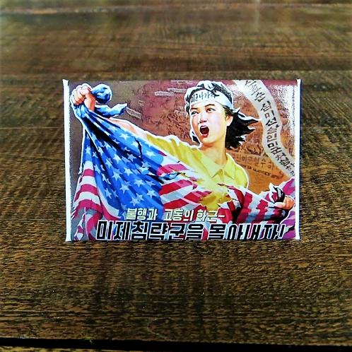 Fridge Magnet North Korea