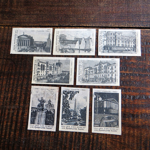 Matchbox Labels Soviet Russia Buildings MLSRB020 Buildings 1959 White/Black Edit