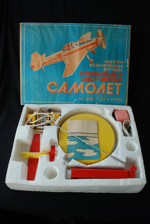 Complete set of Soviet Union toys electrically operated