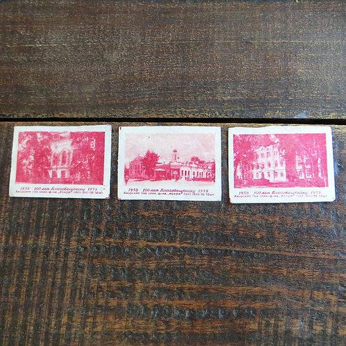 Matchbox Labels Soviet Russia Buildings 1958