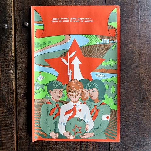 Poster Soviet Russia Original Nothing Is Forgotten
