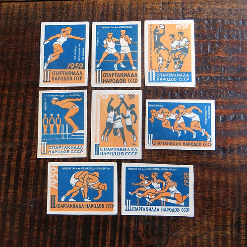Matchbox Label Soviet Russia Sports Sports Day Of The People 1959