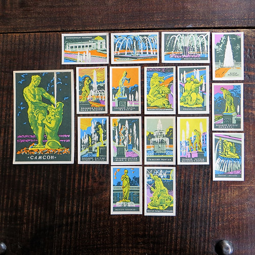 Matchbox Labels Soviet Russia Buildings Fountains