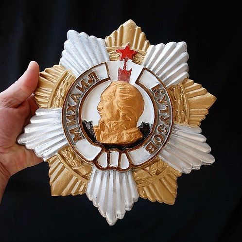 Wallpiece Soviet Russia Large Version Of Kutuzov Medal