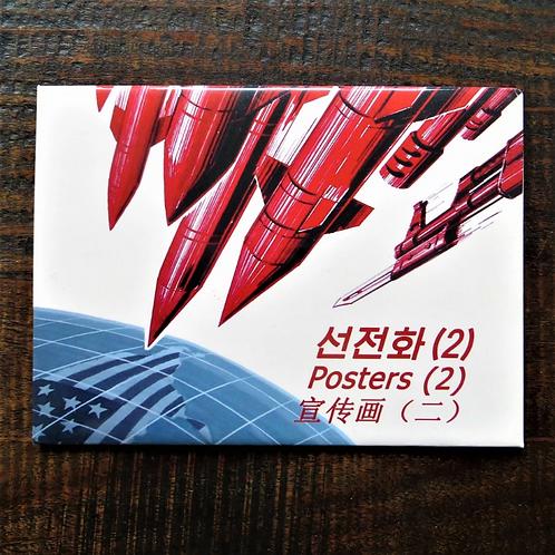 Postcardset North Korea Original 2017