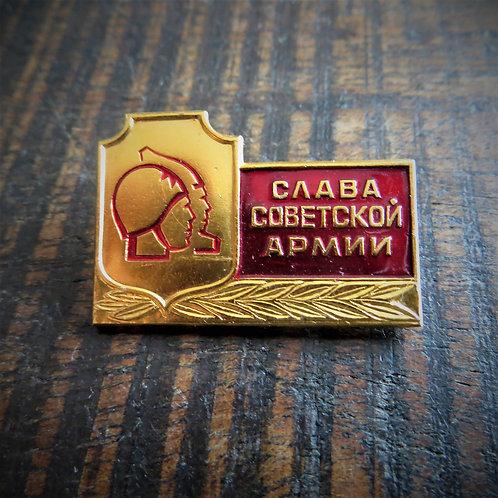 Pin Soviet Russia Glorious Soviet Army