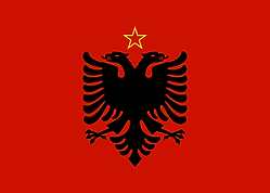 1280px-Flag_of_Albania_(1946–1992).svg.png