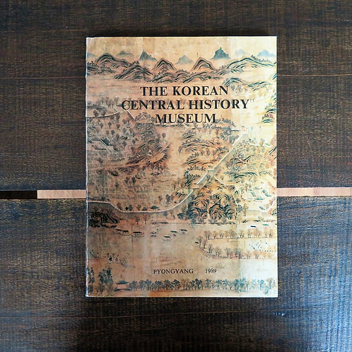 Book North Korea The Korean Central History Museum 1989