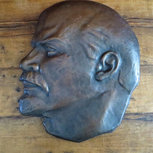 Wallpiece Soviet Russia Big Copper Lenin Head