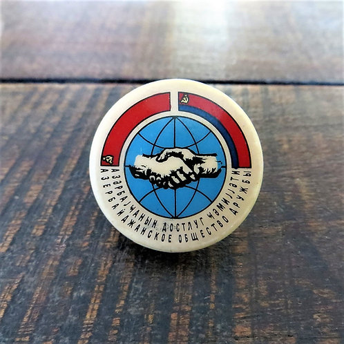 Pin Soviet Russia CCCP Button