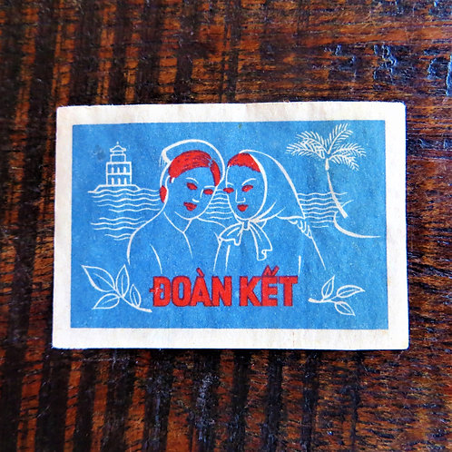 Matchbox Label Unknown Country Free For Information!