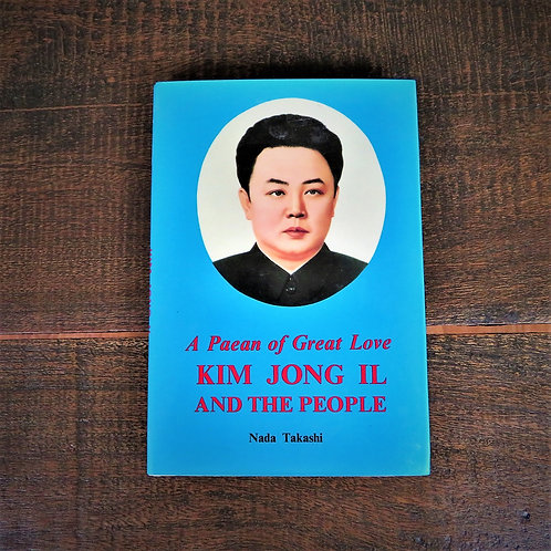 Book North Korea Kim Jong Il And The People 1984