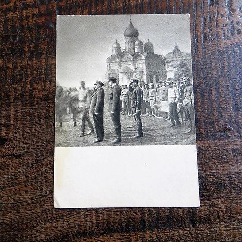 Postcard Soviet Russia Lenin
