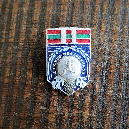 Pin Soviet Russia Sports
