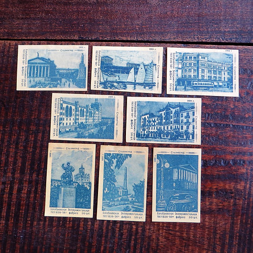 Matchbox Labels Soviet Russia Buildings Buildings 1959 Yellow/Blue Edit
