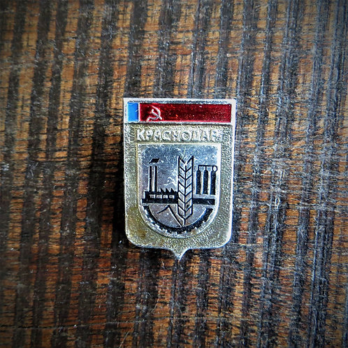 Pin Soviet Russia City's City Of Krasnodar
