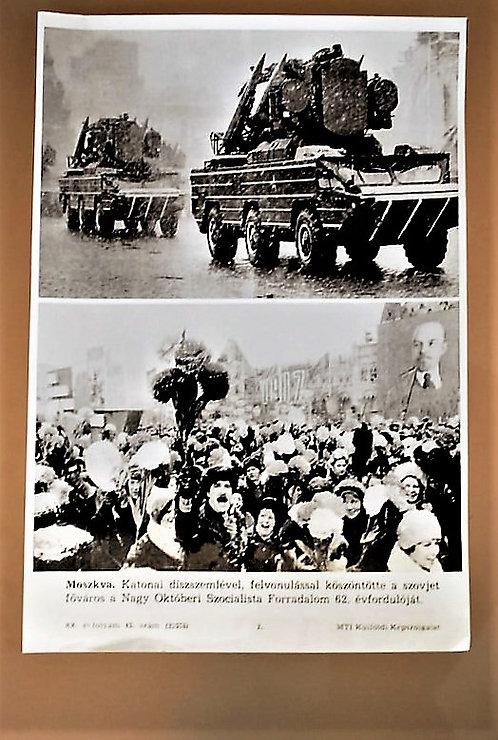 Photos Hungary Pressphoto October Revolution Parade 1979