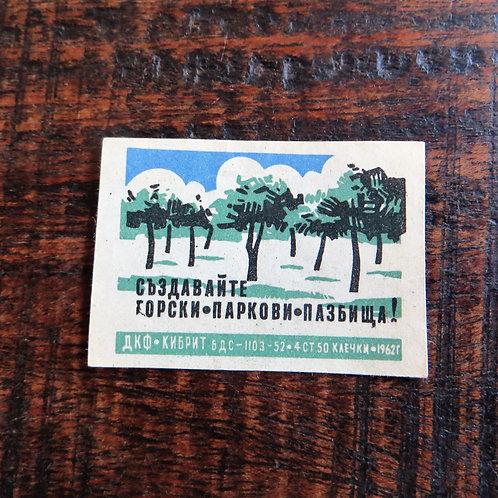 Matchbox Label Soviet Russia Nature 1962