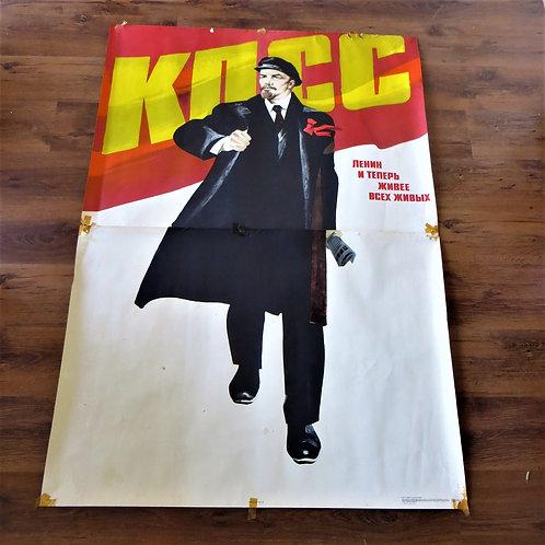 Poster Soviet Russia Original  Gigantic Lenin Poster In 2 Parts 1976