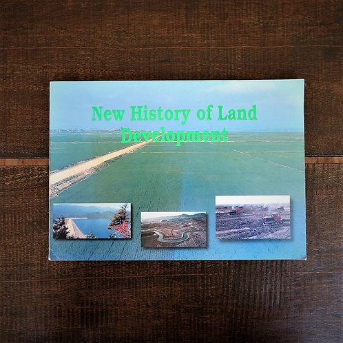 Book North Korea New History On Land Development 2006