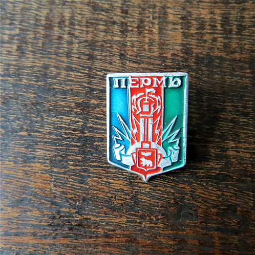Pin Soviet Russia Unknown