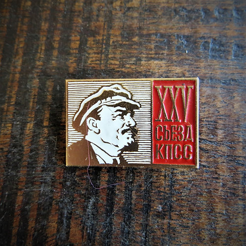 Pin Soviet Russia 25th. Congress Communist Party 1976