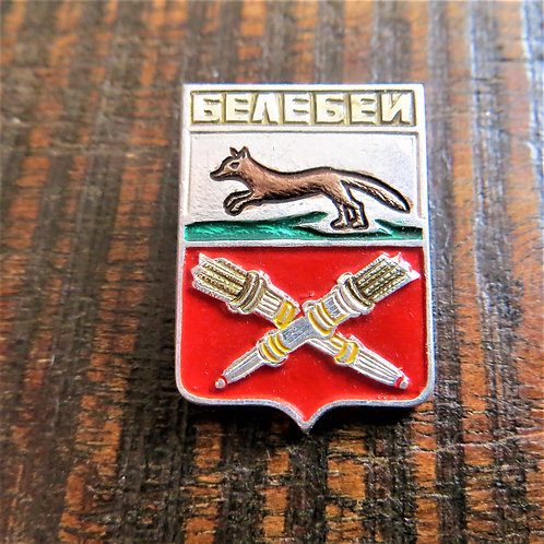 Pin Soviet Russia City's Belebey
