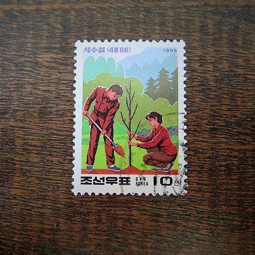 Stamp North Korea Nature Tree Planting Day 1995