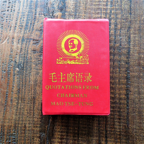 Red Book China Recent Pressing