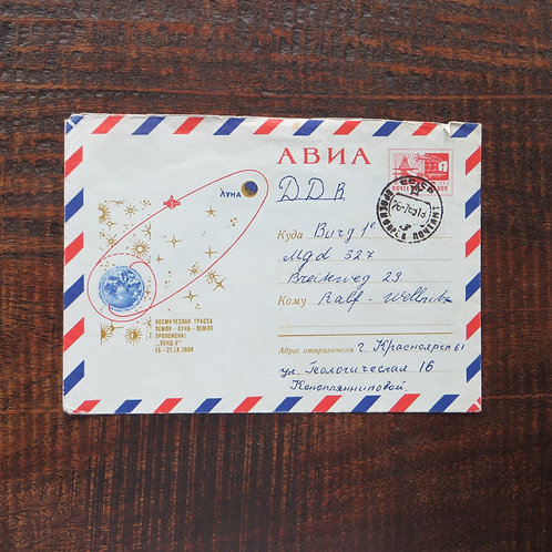 FDC Soviet Russia Space Zond 5 1968