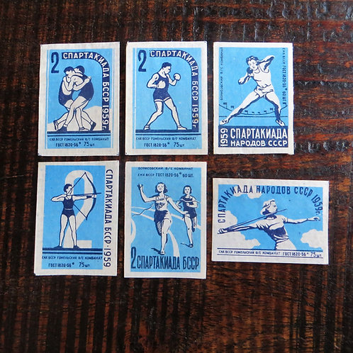 Matchbox Label Soviet Russia Sports Sportsday 1959
