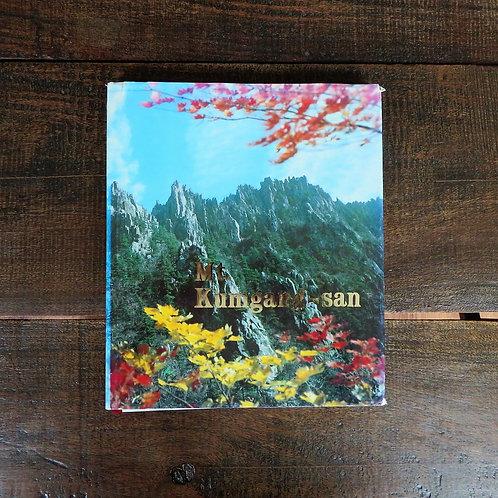 Book North Korea Pictures Mt. Kumsang-San 1981