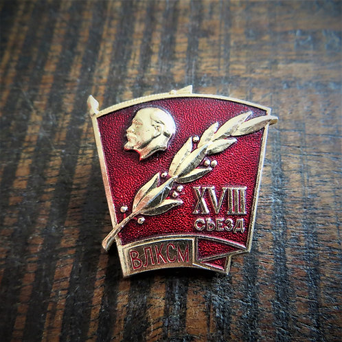 Pin Soviet Russia Lenin  Pin 18th. Congress