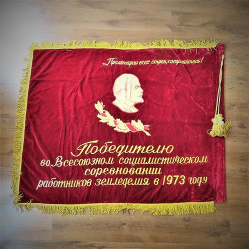 Flag Ukraine FU003 Flag Banner Lenin Velvet 1973