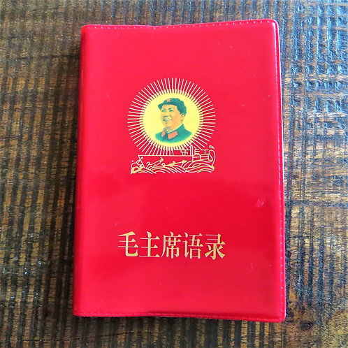 Red Book Chinese Modern