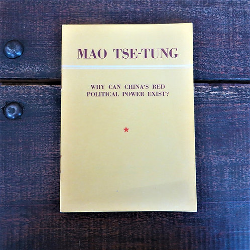 Book China Mao Zedong Why Can China's Red Political Power Exist? 1953