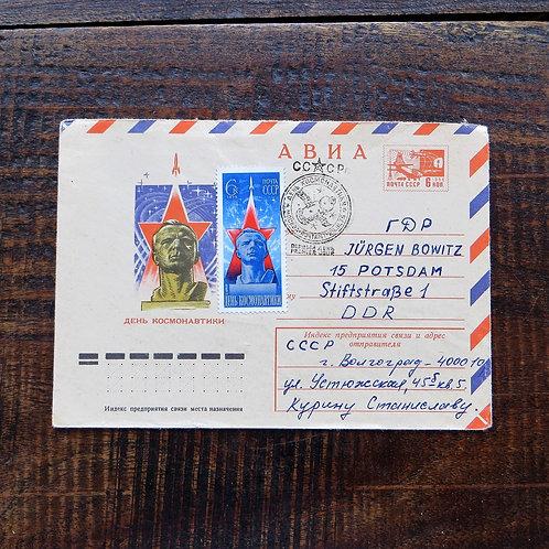 FDC Soviet Russia Cosmonautics Day 1975