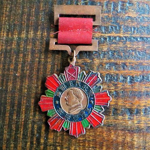 Medal China