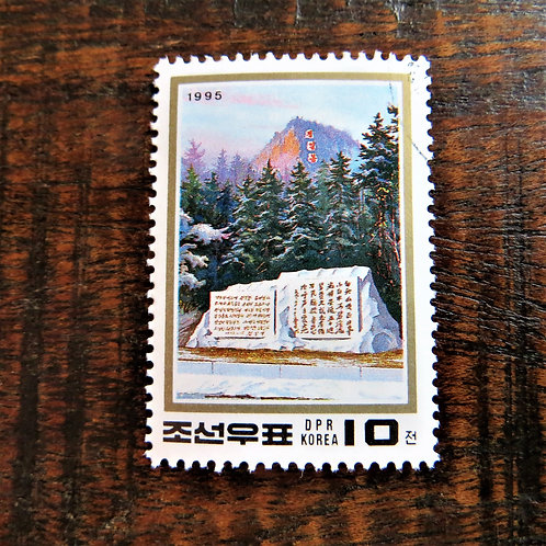 53rd Anniversary Of The Birth Of Kim Jong Il 1995