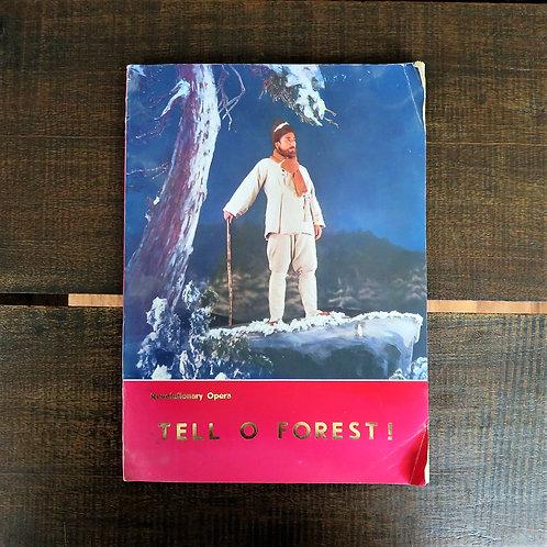 Book North Korea Opera Tell O Forest! 1974
