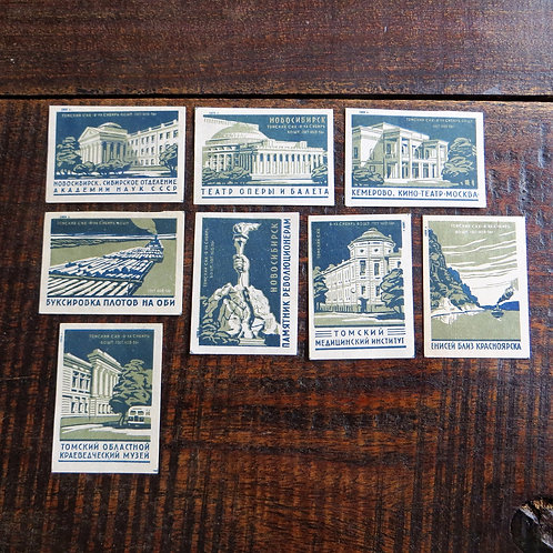 Matchbox Labels Soviet Russia Buildings 1959 Brown Edition