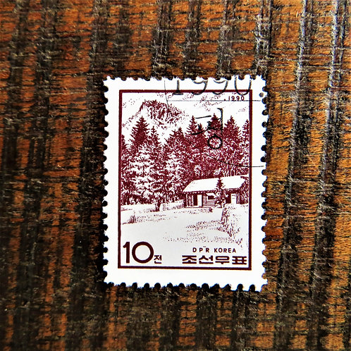 Stamp North Korea The 48th Anniversary Of The Birth of Kim Jong Il 1990