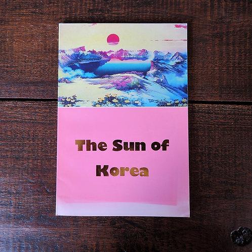 The Sun Of Korea 1984