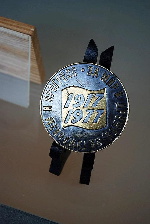 Table Medal Soviet Russia October Revolution 1977