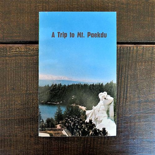 Book North Korea A Trip To Mt. Paekdu 1990